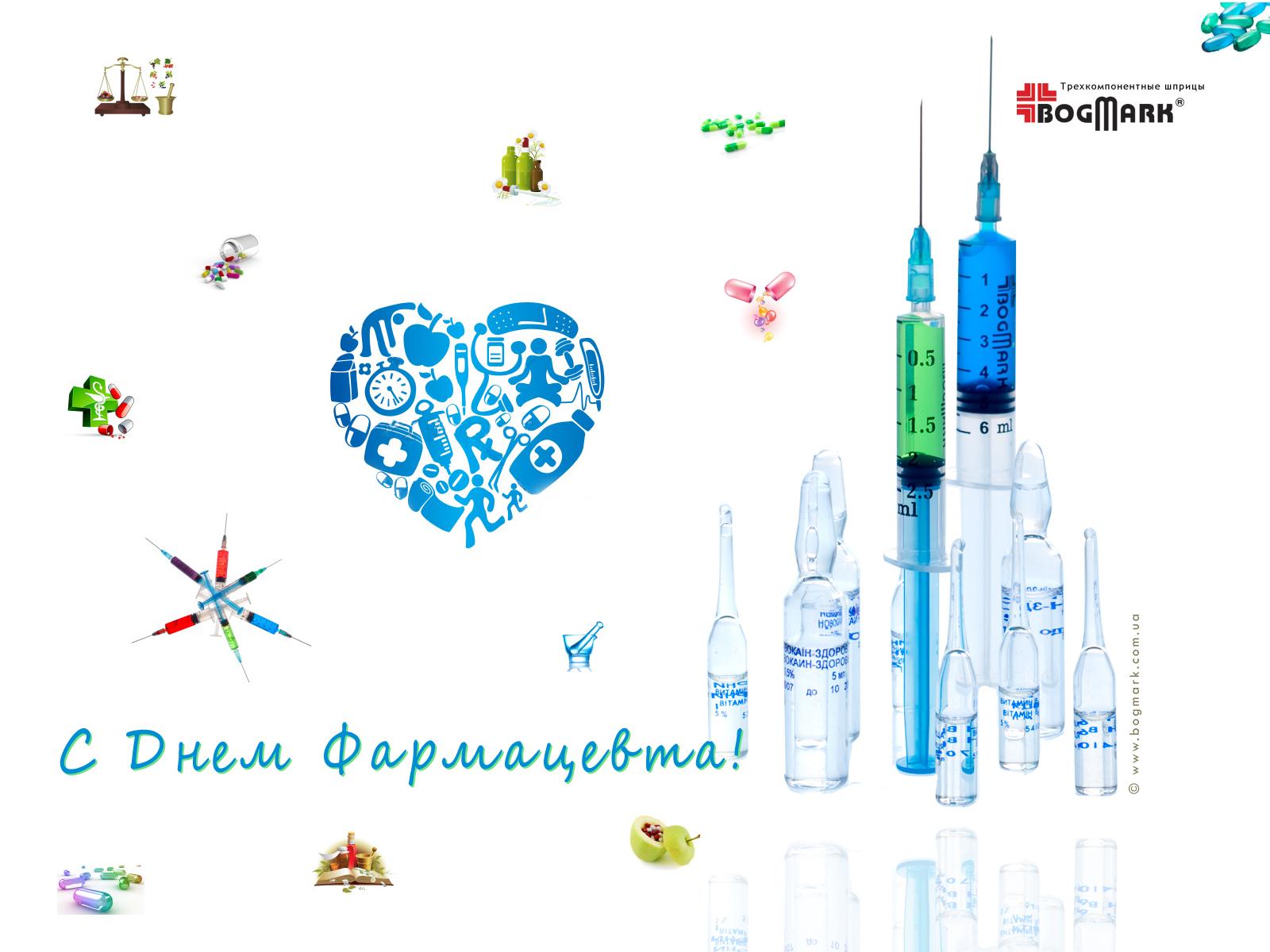 Поздравление фармацевта прикольные смс