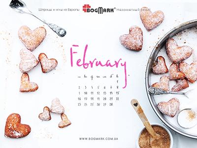 Скачать красивые обои для рабочего стола, картинка-календарь на 2016 год. Обои для рабочего стола: календарь на Февраль 2015