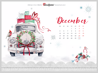 Скачать красивые обои для рабочего стола, картинка-календарь на 2016 год. Обои для рабочего стола: календарь на Декабрь 2016