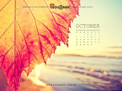 Скачать красивые обои для рабочего стола, картинка-календарь на 2016 год. Обои для рабочего стола: календарь на Октябрь 2014
