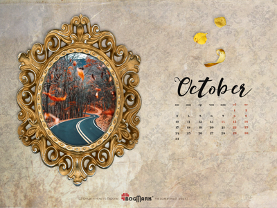Скачать красивые обои для рабочего стола, картинка-календарь на 2016 год . Обои для рабочего стола: календарь на Октябрь 2016