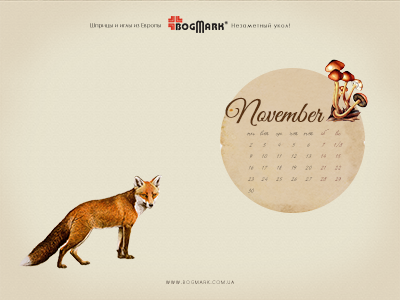 Скачать красивые обои для рабочего стола, картинка-календарь на 2016 год . Обои для рабочего стола: календарь на Ноябрь 2015