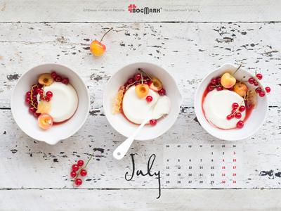Скачать красивые обои для рабочего стола, картинка-календарь на 2016 год. Обои для рабочего стола: календарь на Июль 2016
