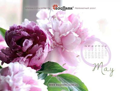 Скачать красивые обои для рабочего стола, картинка-календарь на 2016 год . Обои для рабочего стола: календарь на Май 2014