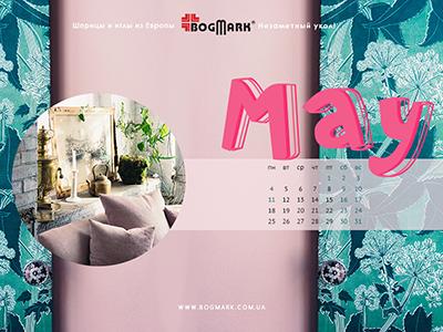 Скачать красивые обои для рабочего стола, картинка-календарь на 2016 год . Обои для рабочего стола: календарь на Май 2015