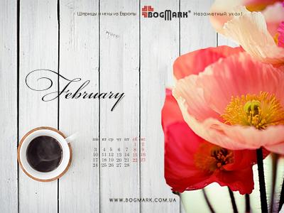 Скачать красивые обои для рабочего стола, картинка-календарь на 2016 год. Обои для рабочего стола: календарь на Февраль 2014