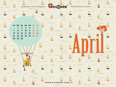 Скачать красивые обои для рабочего стола, картинка-календарь на 2016 год. Обои для рабочего стола: календарь на Апрель 2014