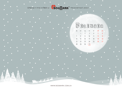 Скачать красивые обои для рабочего стола, картинка-календарь на 2016 год. Обои для рабочего стола: календарь на Декабрь 2015