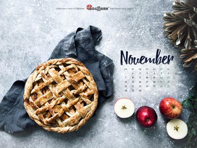 Скачать красивые обои для рабочего стола, картинка-календарь на 2016 год. Обои для рабочего стола: календарь на Ноябрь 2016
