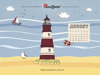 Скачать красивые обои для рабочего стола, картинка-календарь на 2016 год. Обои для рабочего стола: календарь на Август 2014