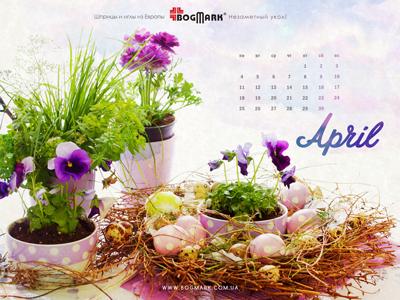 Скачать красивые обои для рабочего стола, картинка-календарь на 2016 год. Обои для рабочего стола: календарь на Апрель 2016