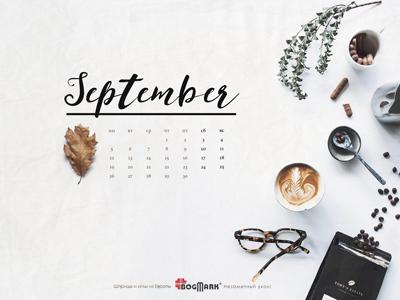 Скачать красивые обои для рабочего стола, картинка-календарь на 2016 год. Обои для рабочего стола: календарь на Сентябрь 2016