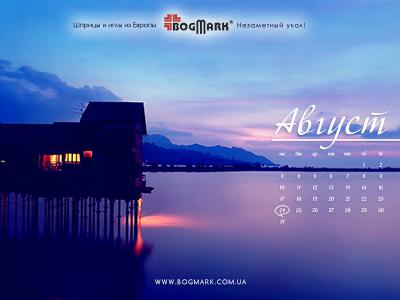 Скачать красивые обои для рабочего стола, картинка-календарь на 2016 год. Обои для рабочего стола: календарь на Август 2015