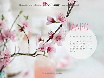 Скачать красивые обои для рабочего стола, картинка-календарь на 2016 год. Обои для рабочего стола: календарь на Март 2015
