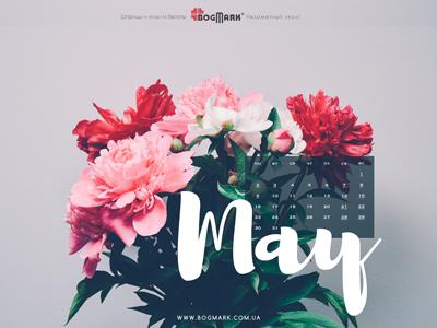 Скачать красивые обои для рабочего стола, картинка-календарь на 2016 год . Обои для рабочего стола: календарь на Май 2016