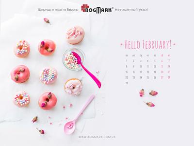 Скачать красивые обои для рабочего стола, картинка-календарь на 2016 год . Обои для рабочего стола: календарь на Февраль 2016
