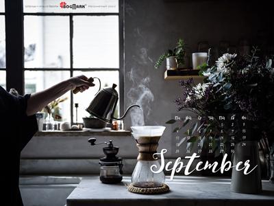 Скачать красивые обои для рабочего стола, картинка-календарь на 2016 год. Обои для рабочего стола: календарь на Сентябрь 2017