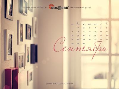 Скачать красивые обои для рабочего стола, картинка-календарь на 2016 год . Обои для рабочего стола: календарь на Сентябрь 2015